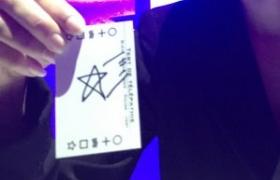 Une étoile 2