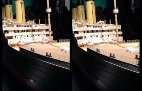 Vue avant du Titanic